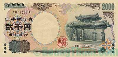 Tỷ giá yên Nhật - 1 yên bằng bao nhiêu tiền Việt 6