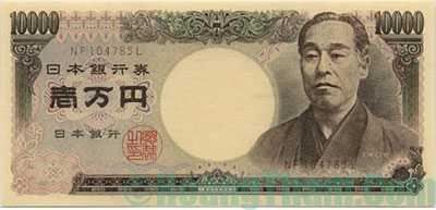 Tỷ giá yên Nhật - 1 yên bằng bao nhiêu tiền Việt 8